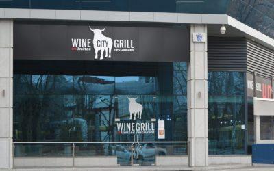 Ресторан Wine city Grill